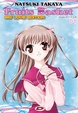 Cover of Fruits Basket vol. 1