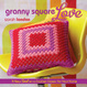 Cover of Granny Square Love
