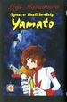 Cover of Space Battleship Yamato vol. 2