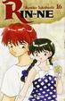 Cover of Rin-ne #16