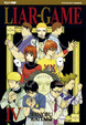 Cover of Liar Game vol. 4