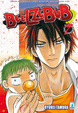 Cover of Beelzebub vol. 7