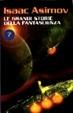 Cover of Le grandi storie della fantascienza 7