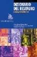 Cover of Dizionario del restauro e della diagnostica