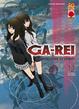 Cover of Ga-Rei Vol. 12