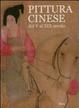 Cover of Pittura cinese dal V al XIX secolo. Ediz. italiana e cinese. Ediz. numerata