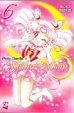 Cover of Pretty Guardian Sailor Moon vol. 6