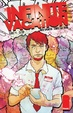 Cover of Infinite Vacation #1