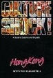 Cover of Culture Shock! Hong Kong