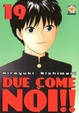 Cover of Due come noi!! vol. 19