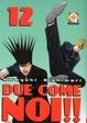 Cover of Due come noi!! vol. 12