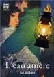 Cover of L'eau amère