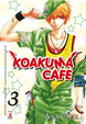 Cover of Koakuma Cafe Vol.3