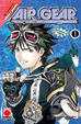 Cover of Air Gear vol. 1