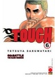 Cover of Tough - vol. 6