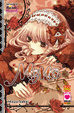 Cover of Momo vol. 5
