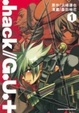 Cover of .hack//G.U.+ 1