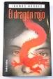 Cover of El dragón rojo