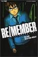 Cover of Re/Member vol. 4