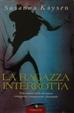 Cover of La ragazza interrotta