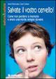 Cover of Salvate il vostro cervello