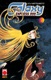 Cover of Galaxy Express 999 vol. 9