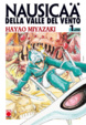 Cover of Nausicaä della Valle del Vento vol. 1