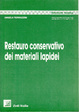 Cover of restauro conservativo dei materiali lapidei
