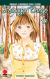 Cover of Hanayori dango vol. 36