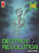 Cover of Destroy and Revolution vol. 8