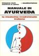 Cover of Manuale di Ayurveda