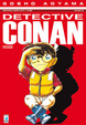 Cover of Detective Conan Vol. 64
