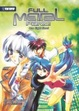 Cover of Full Metal Panic! (novel) Volume 2