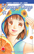 Cover of Hanayori dango vol. 45