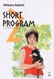 Cover of Short Program 2