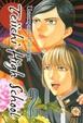 Cover of Teiichi High School vol. 2