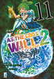 Cover of As the Gods Will 2 vol. 11