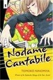 Cover of Nodame Cantabile 1
