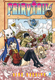 Cover of Fairy Tail vol. 40