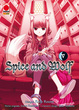 Cover of Spice and Wolf vol. 5