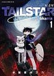 Cover of TAIL STAR 尾之星 01