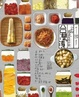 Cover of 台灣漬•二十四節氣的保存食