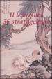 Cover of Il libro dei 36 stratagemmi