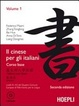 Cover of Il cinese per gli italiani. Vol. 1