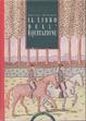 Cover of Il libro dell'equitazione