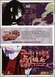 Cover of XXXHolic - Tsubasa Chronicle