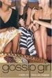 Cover of Gossip Girl