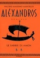 Cover of Aléxandros