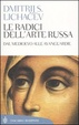 Cover of Le radici dell'arte russa