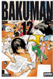 Cover of Bakuman #12